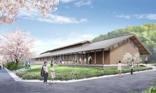 明日香庭球場クラブハウス新築工事