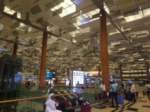 チャンギ国際空港第三ターミナル